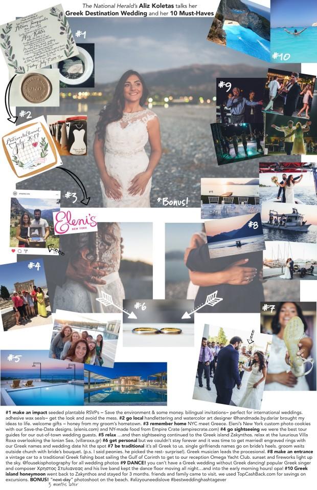 aliz greek dest wedding ten must haves list